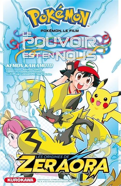 Le film animation Pokémon Coco, en Trailer 2 - Adala News