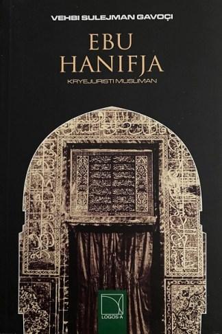 Ebu Hanifeja