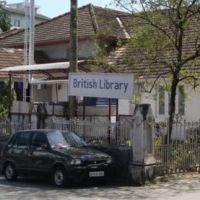 British Library - Trivandrum, Kerala