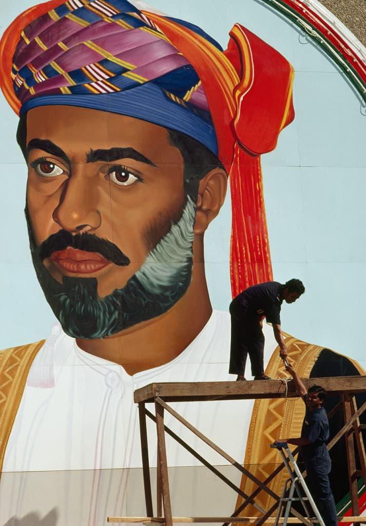 Qaboos Bin Said Bin Taimur szultán portréja, Omán, 1981.