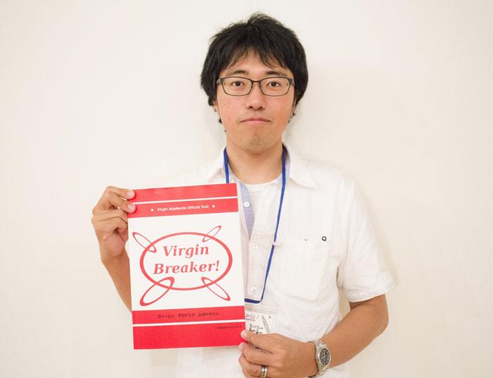 Shingo Sakatsume