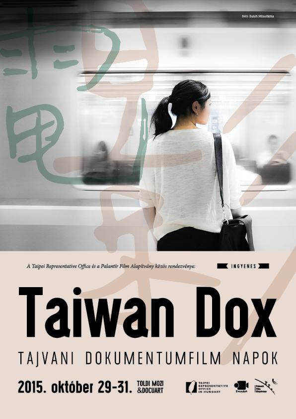Tajvani Dokumentumfilm Napok plakat