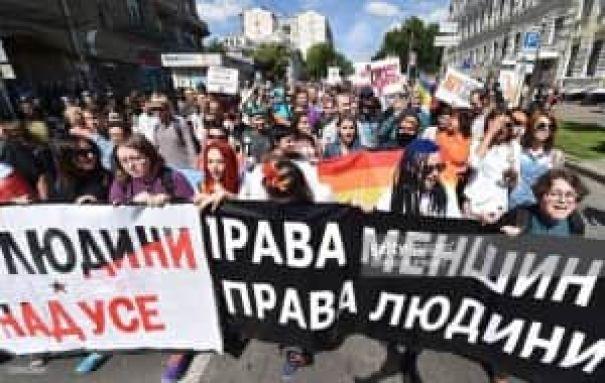 kijev pride 2016