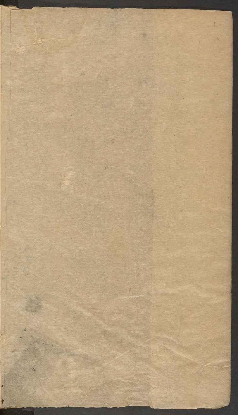 《滄浪詩話》 (圖書館) - 中國哲學書電子化計劃