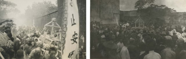 Bishop Edward T. Sheehan's Funeral Procession in Poyang , 1933. China Mission Photographs, Box 3. DeAndreis-Rosati Memorial Archives, Special Collections and Archives