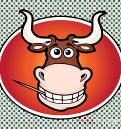 beef jerky clip art clipart jerky beefsteak clip art [ 900 x 900 Pixel ]
