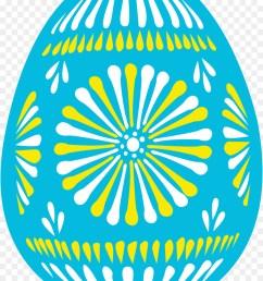 one easter egg clip art clipart easter bunny lent easter clip art clip art [ 900 x 1200 Pixel ]