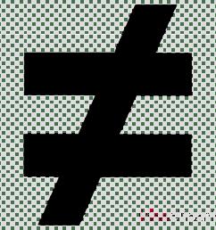 equal sign clipart [ 900 x 900 Pixel ]