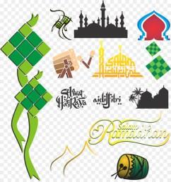 ketupat vector ketupat png clipart coreldraw clip art [ 900 x 960 Pixel ]