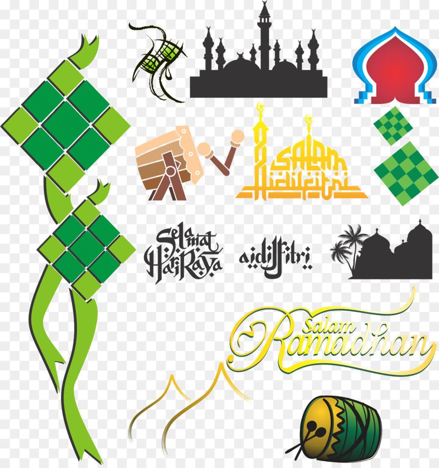 hight resolution of ketupat vector ketupat png clipart coreldraw clip art