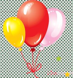 oblong balloon clipart balloon clip art [ 900 x 900 Pixel ]