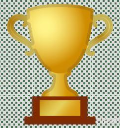 trophy png clipart trophy clip art [ 900 x 900 Pixel ]