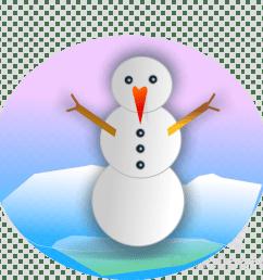 winter clipart snowman winter clip art [ 900 x 900 Pixel ]