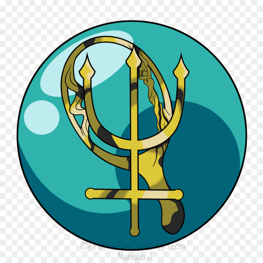 hight resolution of logo de sailor neptune png clipart sailor neptune sailor uranus sailor pluto