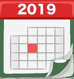 calendar clipart calendar clip art [ 900 x 899 Pixel ]