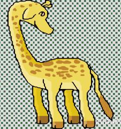 giraffe clipart okapi northern giraffe clip art [ 900 x 900 Pixel ]