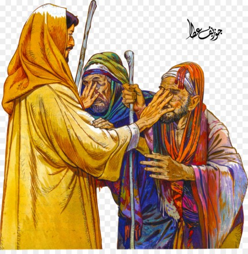 small resolution of jesus heals two blind men clipart miracles of jesus healing the paralytic at capernaum healing the