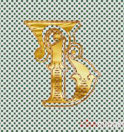 letter clipart letter case cyrillic script [ 900 x 900 Pixel ]