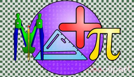 science clipart math mathematics clip teacher education transparent symbol line cliparts area kissclipart