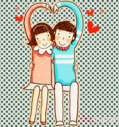 friendship clip art gift illustration love [ 900 x 900 Pixel ]