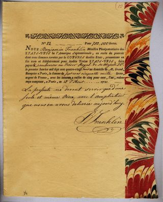 Promissory note no 12