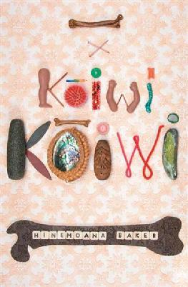 Cover of Koiwi Koiwi