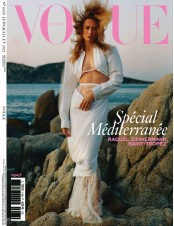 Cover of French Vogue