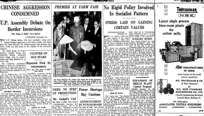 India Times Front page Dec 31, 1959