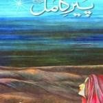 Peer e Kamil Novel By Umera Ahmad Pdf