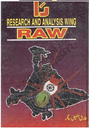 Raw by Tariq Ismail Sagar Download Pdf