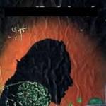 Yasrab Ka Iblees By Aslam Rahi MA Pdf Download