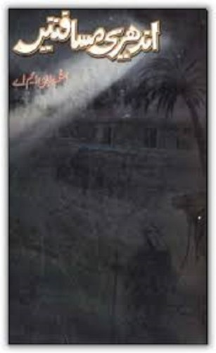 Andheri Musafatain by Aslam Rahi M.A Download Free Pdf