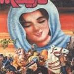 Tareek Razam Gah Novel By Aslam Rahi M.A Pdf