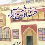 Husna Aur Husan Ara Novel By Umera Ahmed Pdf