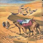 Sehra Ki Aag By Aslam Rahi MA Pdf Download