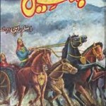 Bint e Neel Novel By Aslam Rahi Pdf Download
