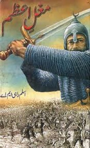 Mughal e Azam by Aslam Rahi Download Free Pdf