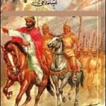 Alauddin Khawarzam Shah By Aslam Rahi MA Pdf