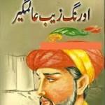 Aurangzeb Alamgir By Aslam Rahi MA Pdf Download