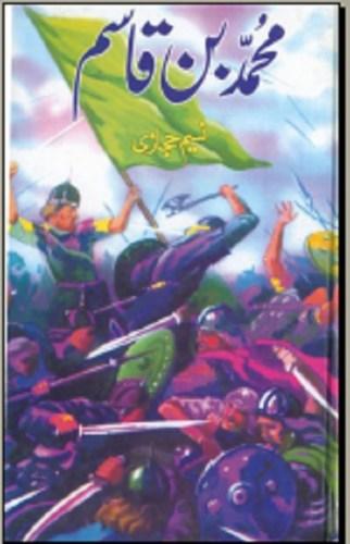 Muhammad Bin Qasim By Naseem Hijazi Download Free Pdf