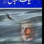 Kulliyat e Iqbal Urdu By Allama Muhammad Iqbal Pdf