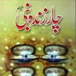 Char Zinda Nabi By Muhammad Abdul Ahad Qadri Pdf