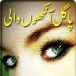 Pagal Ankhon Wali Novel By Umera Ahmed Pdf