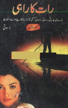 Raat Ka Rahi Novel By Lahoti Complete Pdf Download