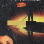 Raat Ka Rahi Novel By Lahoti Complete Pdf