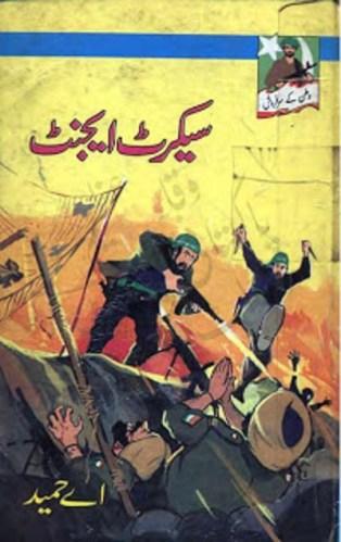 Secret Agent Novel By A Hameed Pdf Free Download