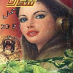 Shikari Novel Complete Parts By Ahmad Iqbal Pdf