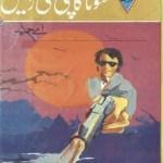 Sonagachi Ki Raatein Novel By A Hameed Pdf