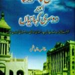 Yaman Ka Soorma By Talib Hashmi Download Pdf