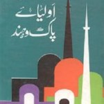 Tazkira Auliya e Pak o Hind By Dr Zahoor Ul Hassan Pdf